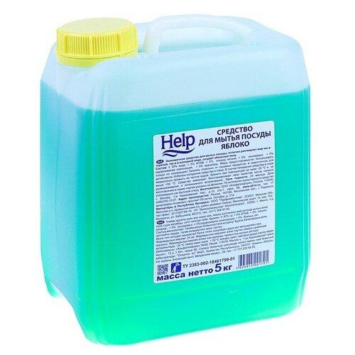 Help Средство для мытья посуды Help Яблоко, 5 л средство для чистки стекла help свежий озон 5 л