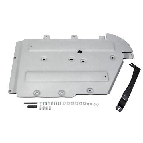Защита коробки передач и раздаточной коробки RIVAL 333.0532.1 для BMW