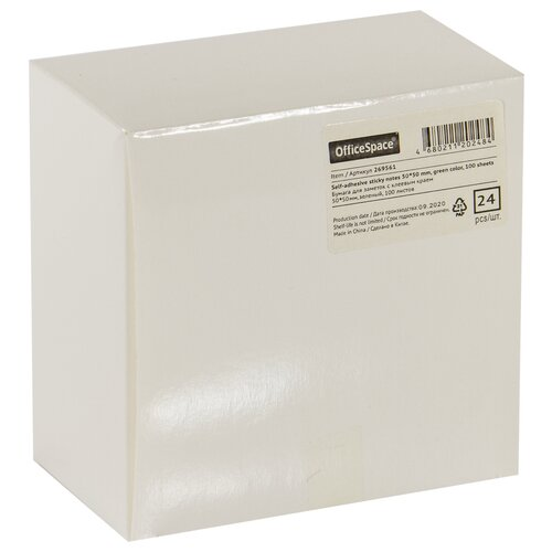 Купить OfficeSpace Набор блоков самоклеющихся 50х50 мм, 100 листов (269561) зеленый, Бумага для заметок