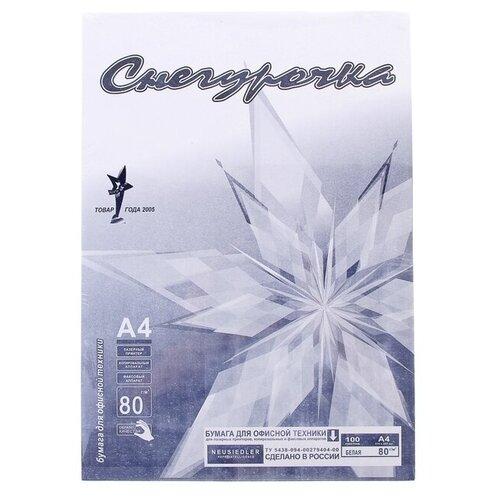 Бумага Снегурочка А4 Снегурочка 80 г/м² 100 лист., белый