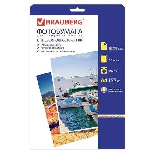Фото - Бумага BRAUBERG А4 363126 260г/м² 50 лист., белый бумага brauberg а4 362876 230г м² 50 лист