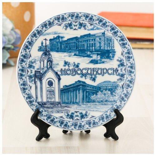 Тарелка керамика «Новосибирск», 15 см 875948