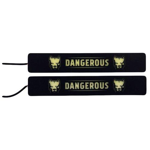 Дневные ходовые огни Luazon Dangerous, 2 шт.