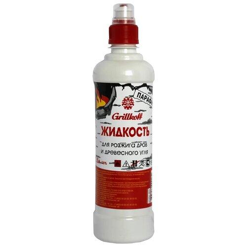 Фото - Grillkoff Жидкость для розжига Парафин, 0.5 л grillkoff уголь древесный для гриля эконом 26 л