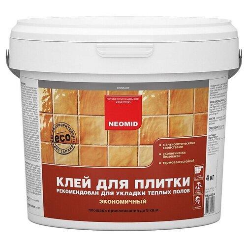 Клей для плитки NEOMID - 20 кг.