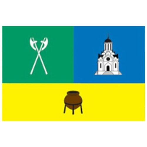 Флаг Таганского района