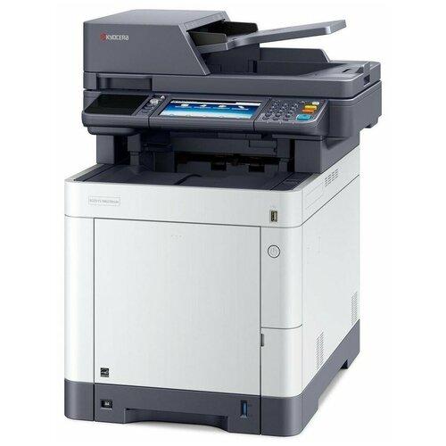 МФУ Kyocera ECOSYS M6230cidn (цветной, A4, 30 стр/мин, 1Gb, дуплекс, USB2.0, сетевой, ADF) 1102TY3NL1
