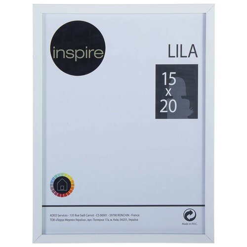 рамка inspire lila 21х29 7 см цвет белый Рамка Inspire Lila, 15х20 см, цвет белый