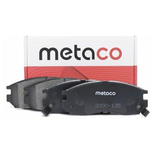 Колодки тормозные передние к-кт (Производитель: METACO 3000135)