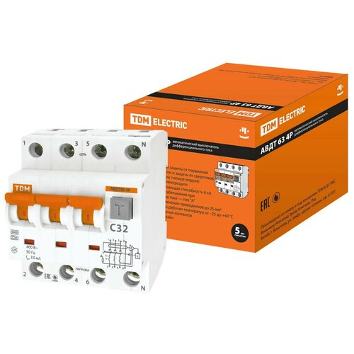 Фото - АВДТ 63 4P(3Р+N) C32 30мА 6кА тип А - Автоматический Выключатель Дифференциального тока TDM автоматический выключатель дифференциального тока tdm electric sq0202 0063 авдт 63м c32 30 ма 4 5 ка