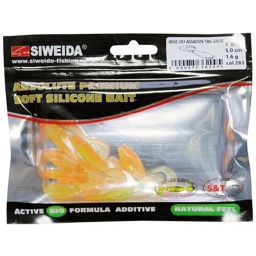 Набор приманок резина SIWEIDA Assassin Tail Grub цв. 283 8 шт.