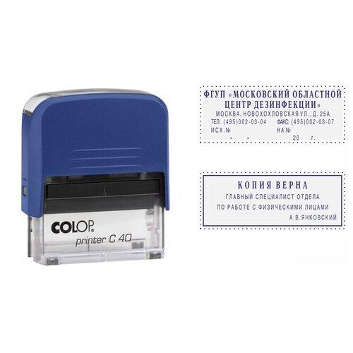 Фото - Штамп COLOP Printer C40-Set-F прямоугольный самонаборный синий штамп colop printer с20 прямоугольный оплачено синий