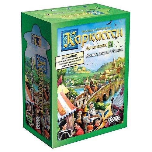Дополнение для настольной игры HOBBY WORLD Каркассон: Мосты, замки и базары