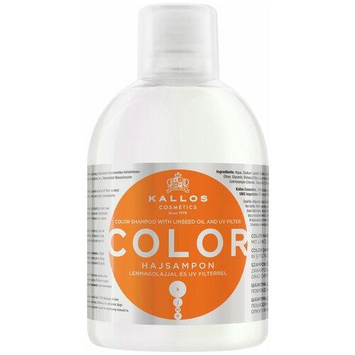 Купить Kallos шампунь для волос KJMN Color с льняным маслом и УФ-фильтром, 1 л