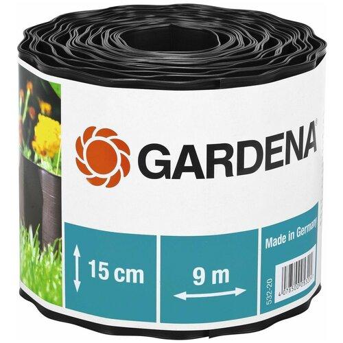 Бордюрная лента GARDENA 530-20/532-20/534-20/536-20/538-20/540-20, 9 х 0.15 м, черный