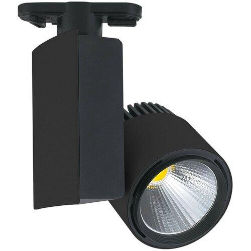 Трековый светильник-спот HOROZ ELECTRIC Madrid-23 HRZ00000862