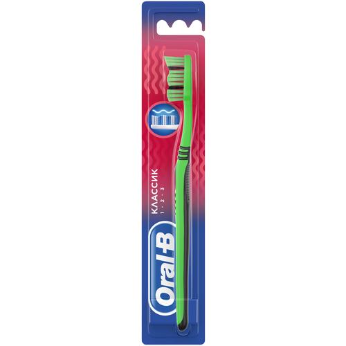 Зубная щетка Oral-B 3-effect Classic
