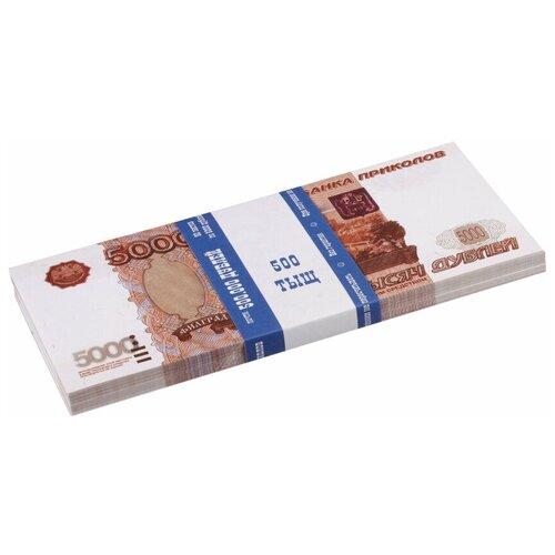 Филькина Грамота Билеты банка приколов 5000 рублей, оранжевый