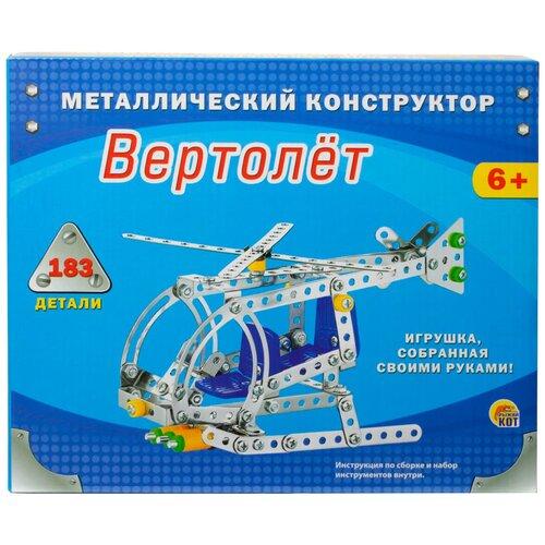 Купить Конструктор Рыжий кот Металлический К-1601 Вертолёт, Конструкторы