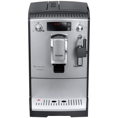 Кофемашина Nivona CafeRomatica 530, серый