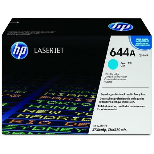Фото - Картридж HP Q6461A картридж hp q6461a голубой для laserjet 4730