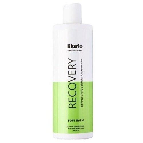 Купить Likato Professional/ Бальзам восстановление RECOVERY. С маслами оливы и авокадо. 400мл