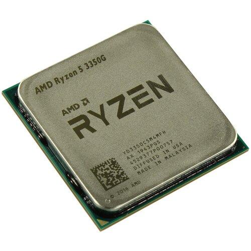 Процессор AMD Ryzen 5 3350G, OEM