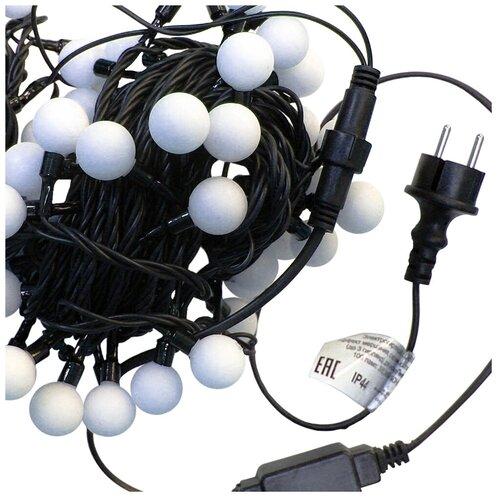 Гирлянда Sh Lights Шарики цветные, 1000 см, OLDBL070, 70 ламп, разноцветные диоды/черный провод