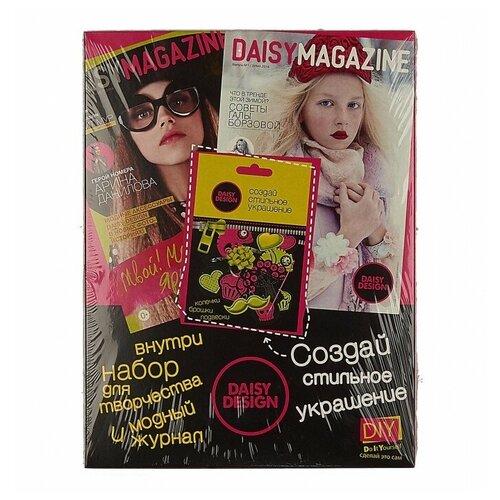 Daisy Design Набор для создания украшений Создаем украшение & Daisy Magazine аксессуары daisy design набор аксессуаров для волос kittens дымка
