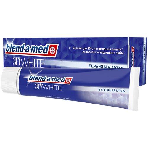 Фото - Зубная паста Blend-a-med 3D White Бережная мята, 100 мл зубная паста blend a med 3d white 100 мл