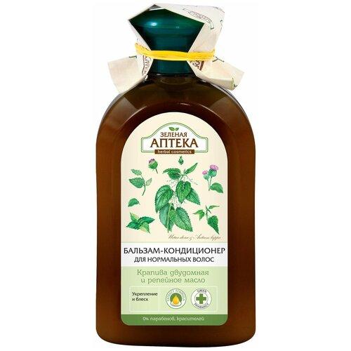 Зелёная Аптека бальзам-кондиционер Крапива двудомная и репейное масло для нормальных волос, 300 мл