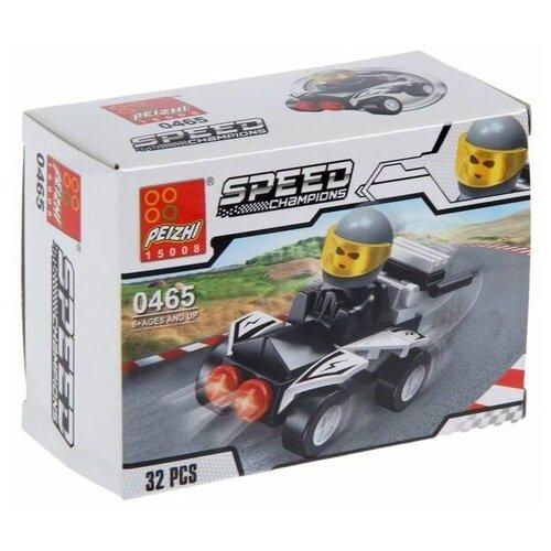 Конструктор Peizhi Speed Champions 0465