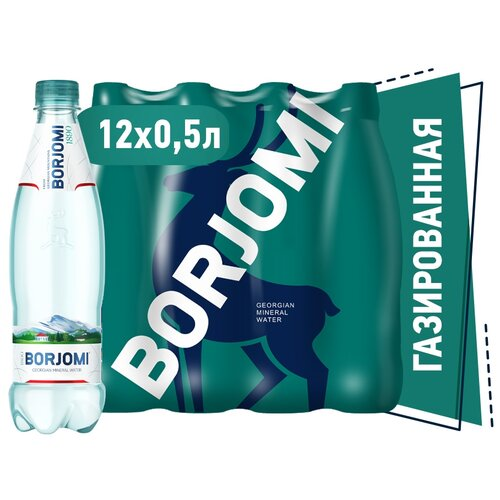 Минеральная вода Borjomi газированная, ПЭТ, 12 шт. по 0.5 л минеральная вода borjomi газированная пэт 6 шт по 1 л