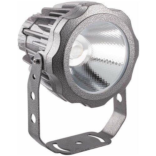 Прожектор светодиодный 20 Вт Feron LL-887 6400K