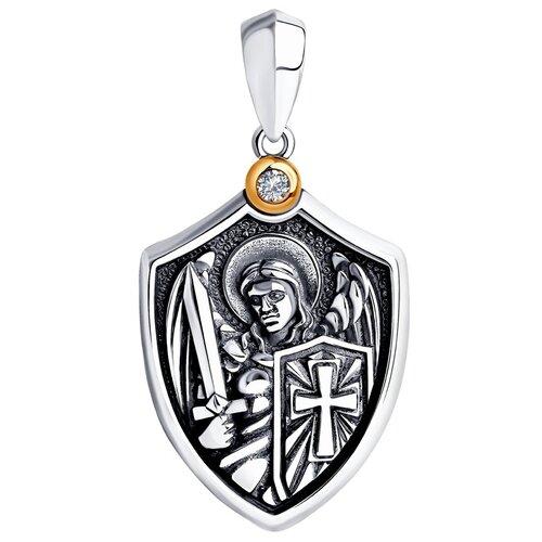 SOKOLOV Подвеска из золота и серебра с бриллиантом 1930013