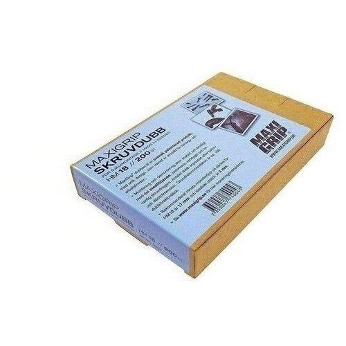 Шипы противоскольжения MaxiGrip HM18, вкручиваемые, упаковка 200 шт.