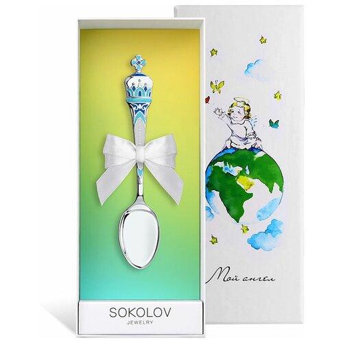 SOKOLOV Ложка чайная детская серебряная ''Крестнику'' 2304010026 серебряная ложка