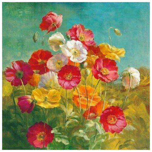Купить Алмазная вышивка Яркие Грани Маковый цвет , размер 50х50см, 56 цветов