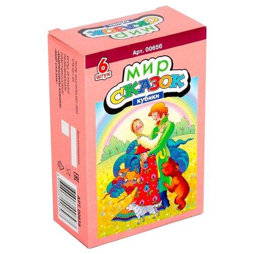 Кубики-пазлы Десятое королевство Мир сказок-3 00656 кубики пазлы десятое королевство цветные сказки 3 00681