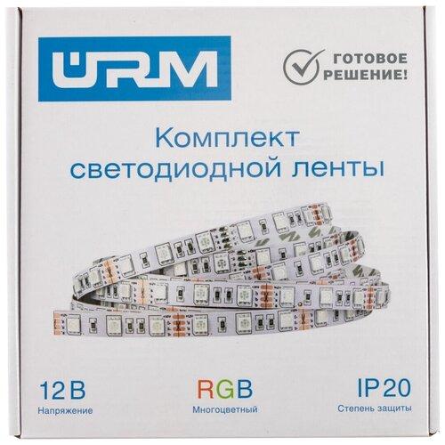 Светодиодная лента URM N01001, 5 м