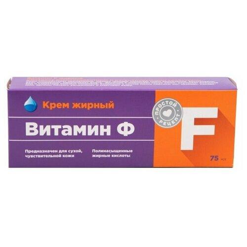 Крем для тела Простой рецепт Витамин Ф жирный, 75 мл