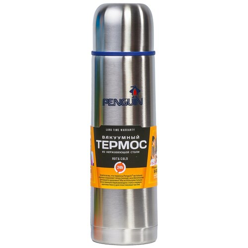Классический термос Penguin BK-47, 0.75 л стальной