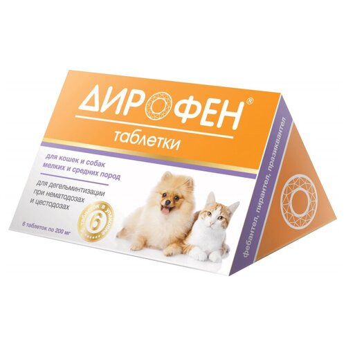 Apicenna Дирофен Плюс таблетки для кошек и собак мелких и средних пород 6
