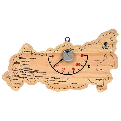 Термометр Банные штучки 18056 бежевый
