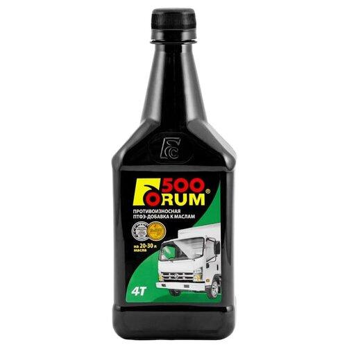 Добавка ФОРУМ-500 на 20-30л масла