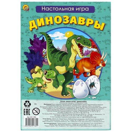 Купить Настольная игра Рыжий кот Динозавры ИН-1780, Настольные игры
