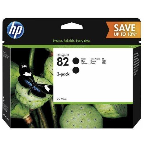 Набор картриджей HP P2V34A
