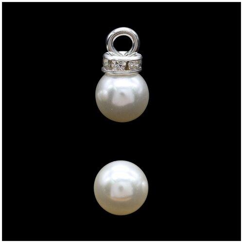 Купить 3AR094 Пуговица-жемчужина на ножке со стразами 8мм (белый/серебро), 50 шт, Astra & Craft, Пуговицы