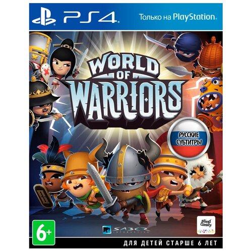 Игра для PlayStation 4 World of Warriors, русские субтитры недорого