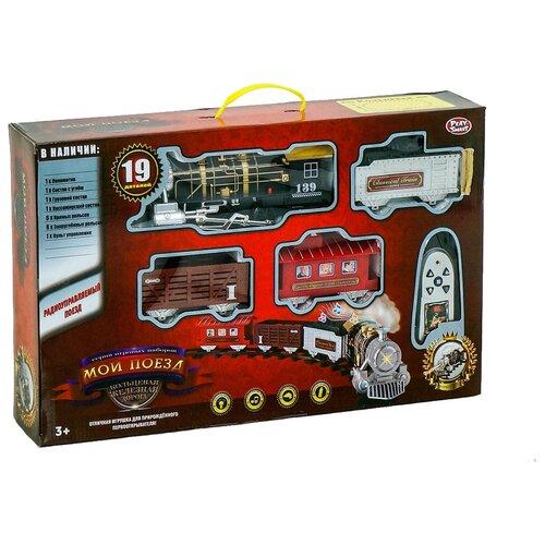 Купить Play Smart Стартовый набор Мой поезд, 0661, Наборы, локомотивы, вагоны